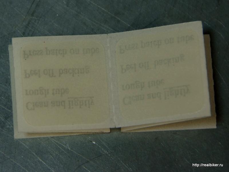 Тест самоклеющихся заплаток для велокамер 2011-05-glueless_self_adhesive_patches-park-tool-single