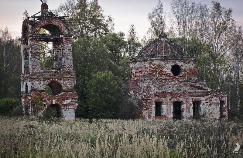 Развалины № 3